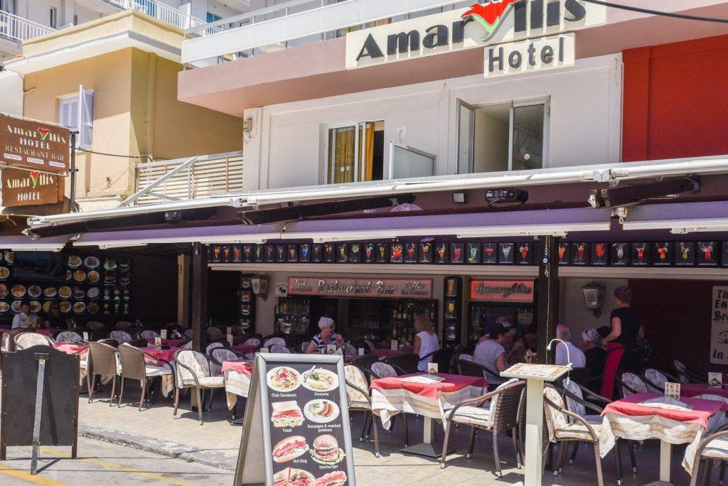 Amaryllis- Rhodos