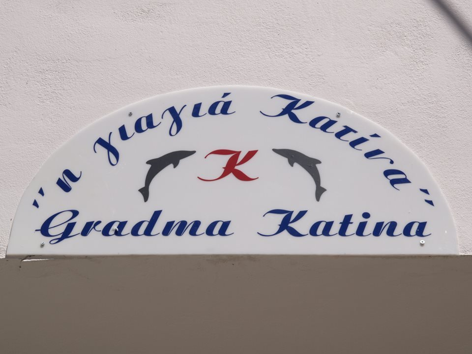 Grand Mother Katina Aparthotel (k)