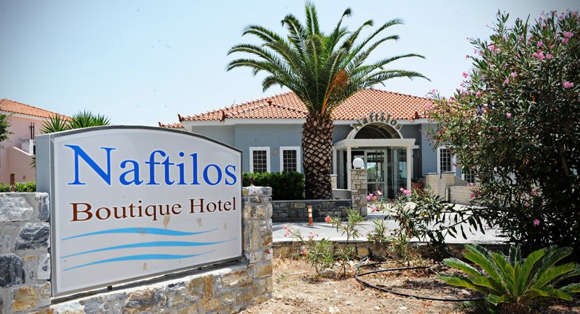 Naftilos - adults only (copii peste 14 ani)