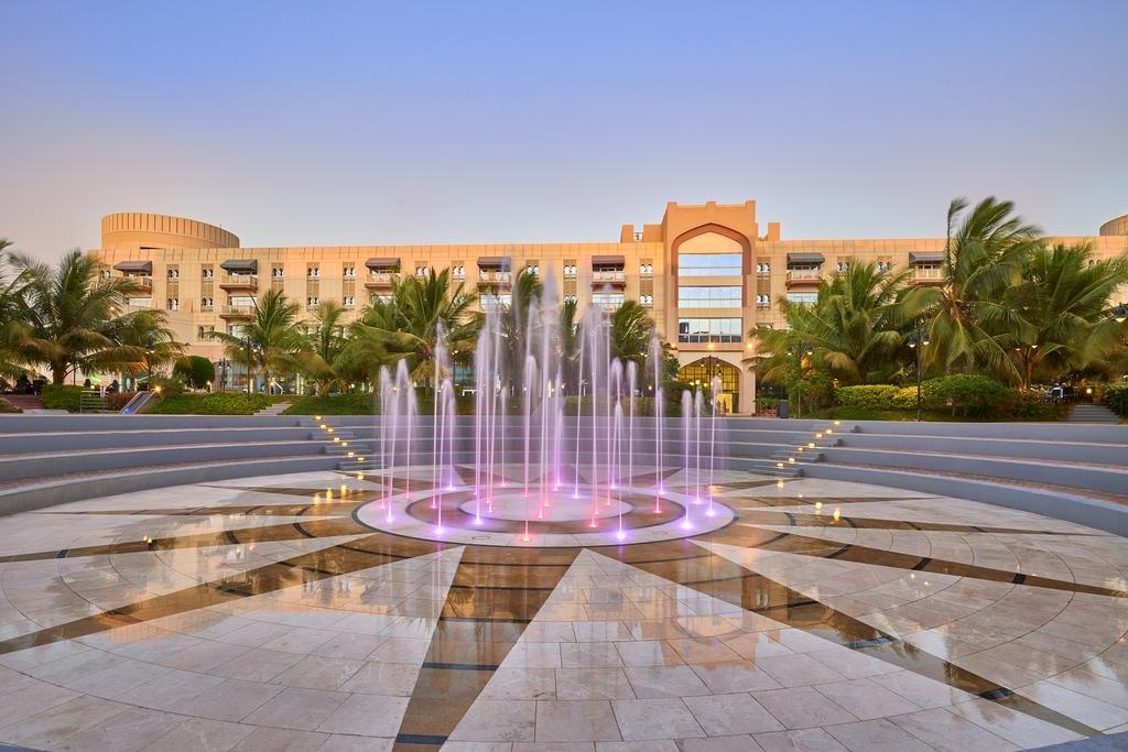 Salalah Gardens